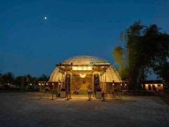 Hoi An Lune Center