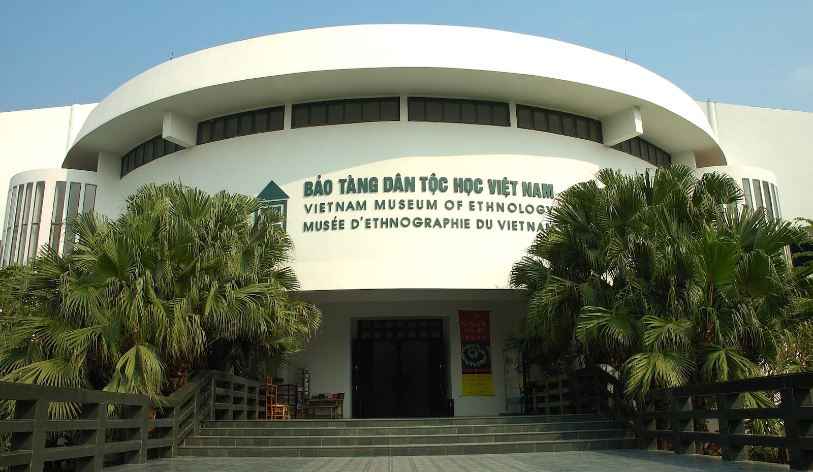 Trong Dong Building, Vietnam Museum of Ethnology in Ha Noi