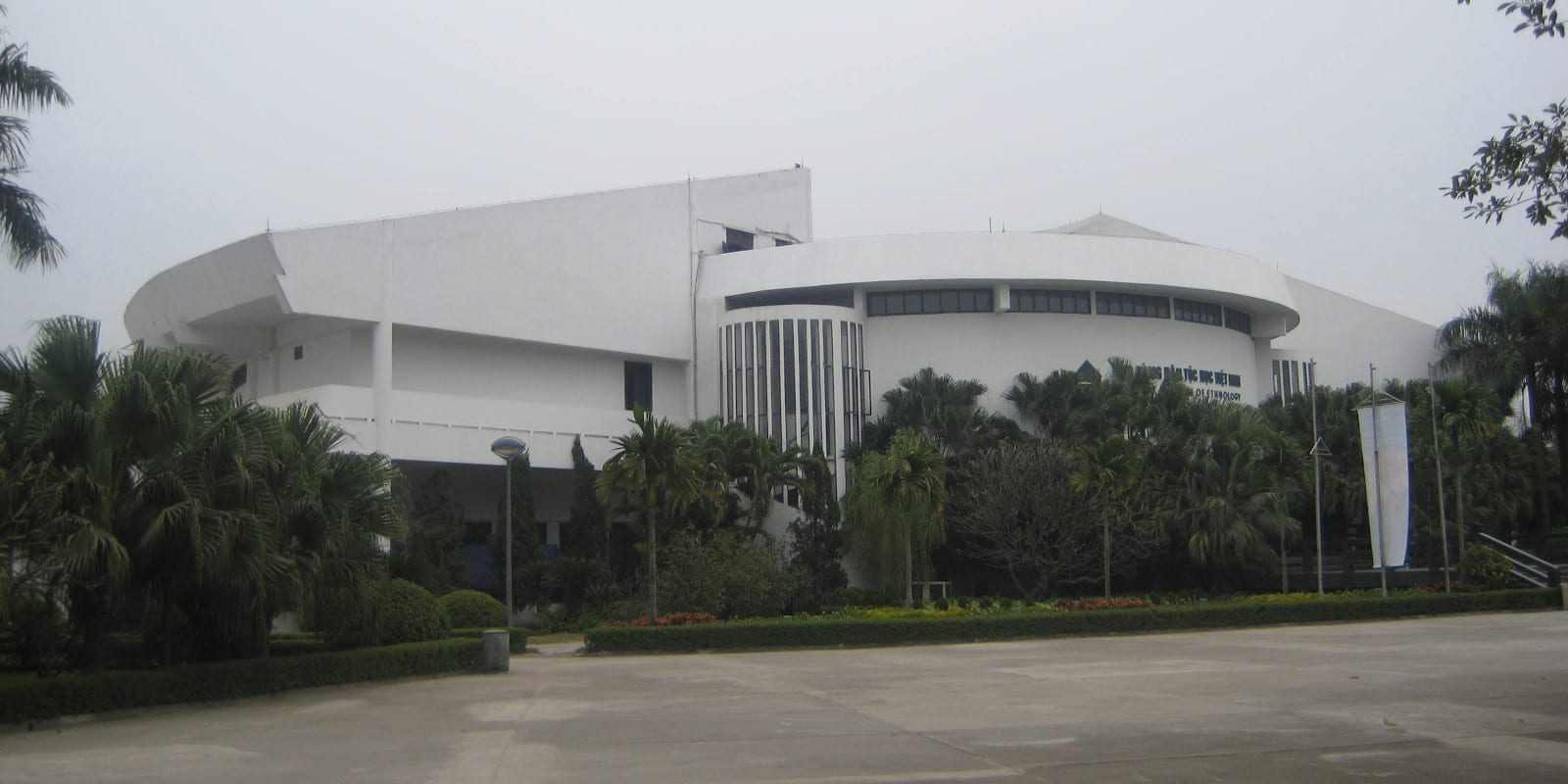 Image of the Trong Dong Building at the Vietnam Museum of Ethnology in Ha Noi