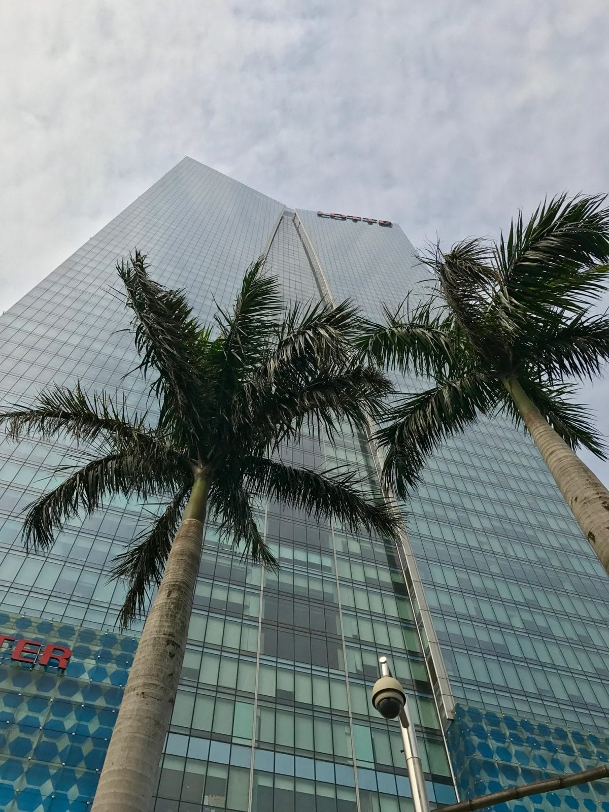 Image looking upwards at the Lotte Center Hanoi in Vietnam