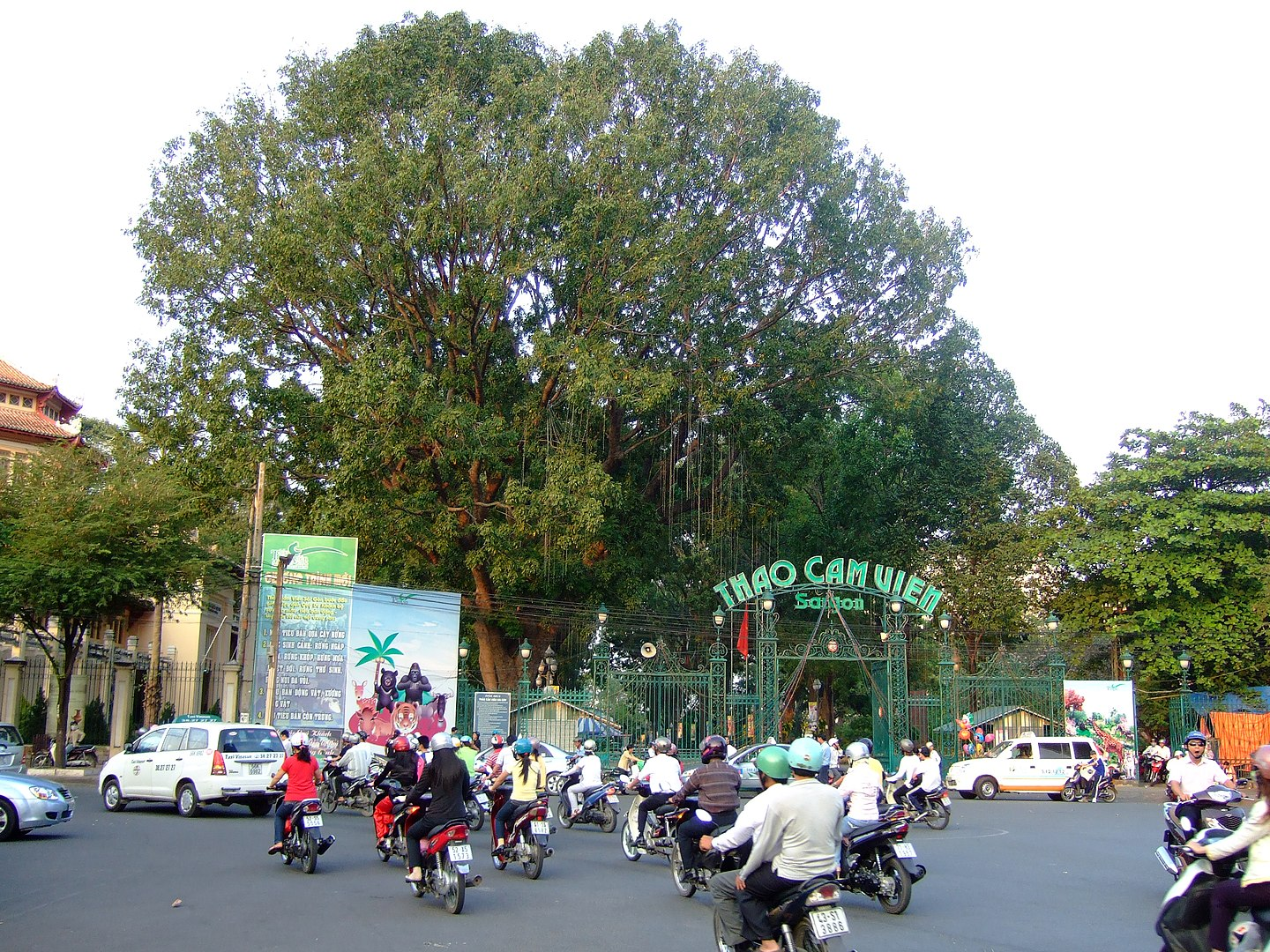 Image of the entrance to the Saigon Zoo and Botanical Gardens in HCMC, Vietnam