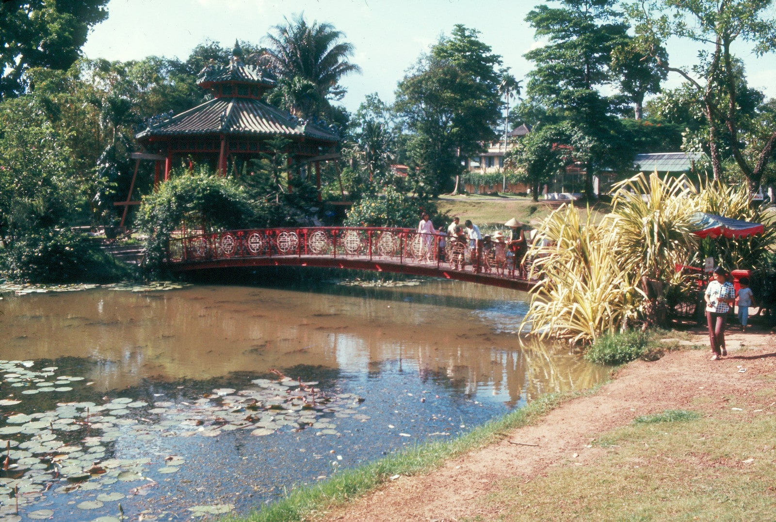 Image of the Saigon Zoo and Botanical Gardens in 1970