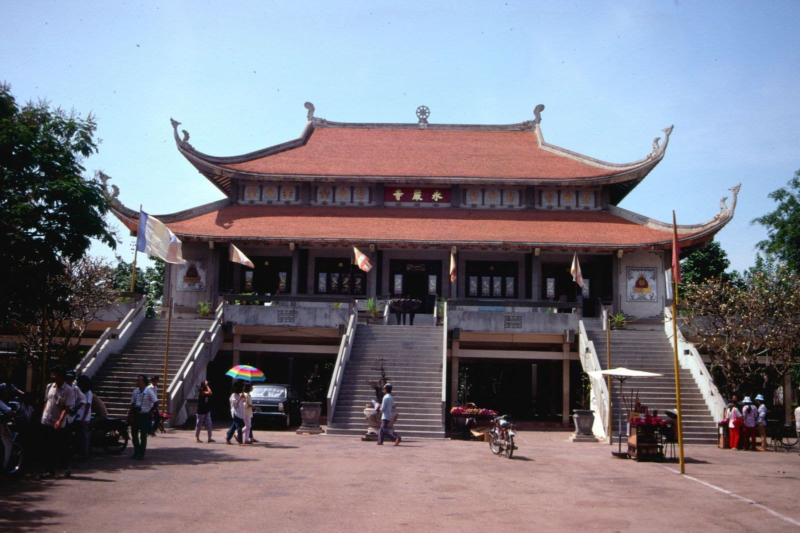 Vinh Nghiem Pagoda - Ho Chi Minh City